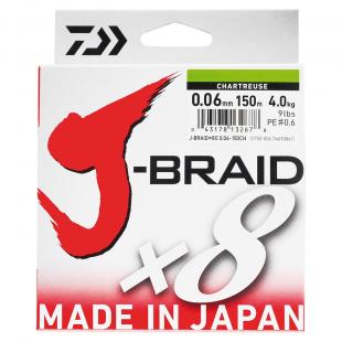 TRESSE DAIWA J BRAID X8 VERTE 150M